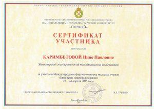 SCX-4600_20150428_12554800